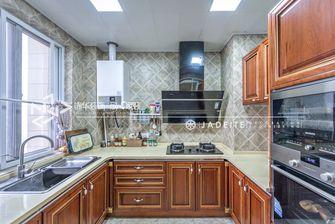 120平米三室两厅美式风格厨房图片