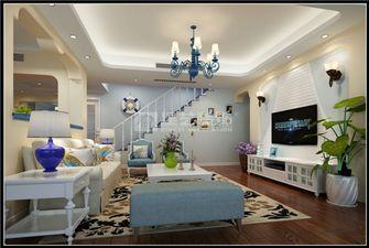 富裕型140平米复式地中海风格客厅图