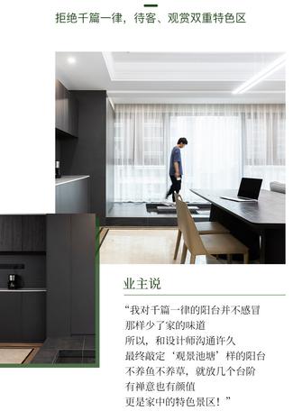 豪华型140平米四室两厅现代简约风格阳台欣赏图