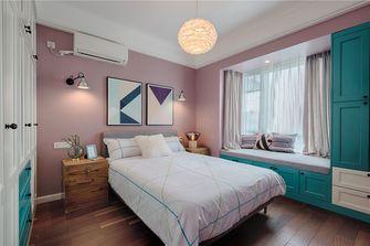 120平米四现代简约风格卧室装修图片大全