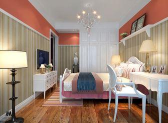 140平米别墅美式风格青少年房欣赏图