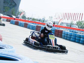 郑州国际赛车场卡丁车体验中心