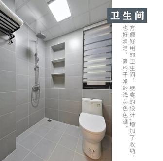富裕型90平米三室两厅北欧风格卫生间装修案例
