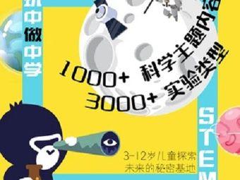 TOOT SCIENCE 托特科学(万象城中心店)