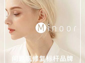 Minoor弥诺尔.韩科技美肤管理中心(浙商总店)