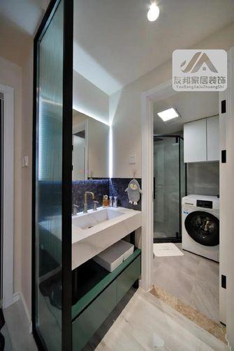 50平米小户型混搭风格卫生间欣赏图