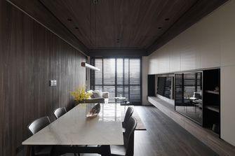 15-20万130平米四室一厅现代简约风格餐厅欣赏图
