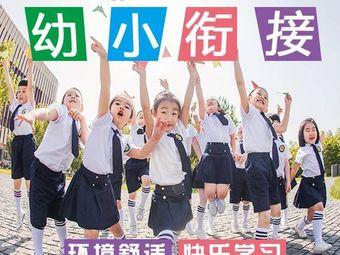 環美教育(彩悅城校區)