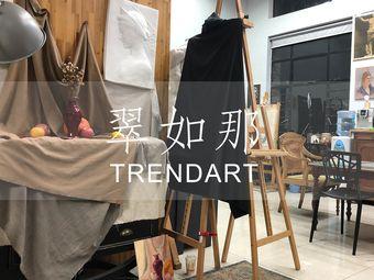 TrendArt 翠如那绘画工作室