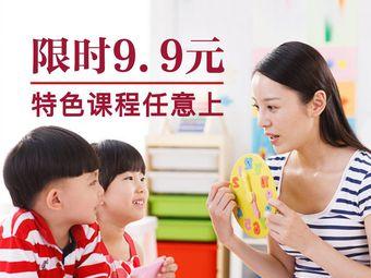 COMBABY新爱婴早教中心(大厂店)
