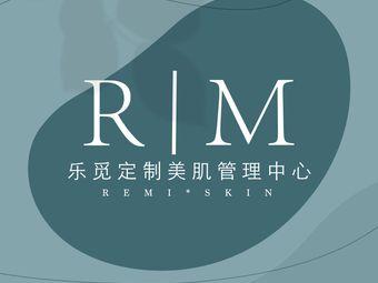 REMI Skin乐觅定制美肌管理(晋江万达店)