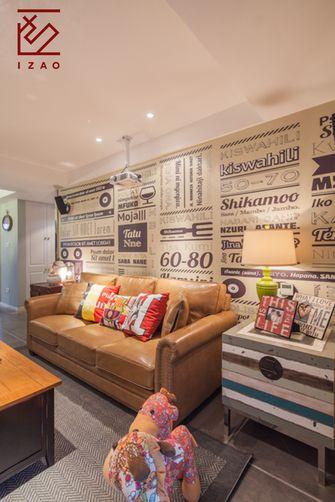 10-15万120平米三室两厅北欧风格阳光房装修效果图