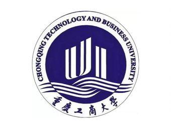 重庆工商大学渝北自考助学中心