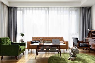 田园风格客厅设计图