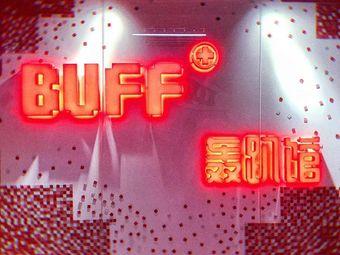 BUFF+轰趴馆