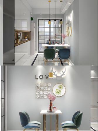 20万以上140平米四室一厅北欧风格餐厅装修效果图