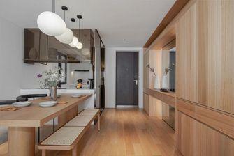 10-15万110平米三室一厅日式风格餐厅装修效果图