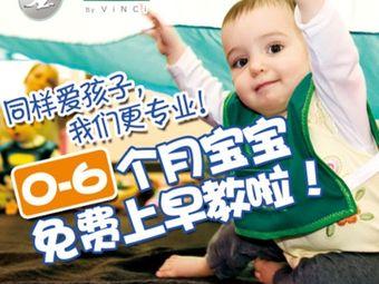 亲亲袋鼠国际早教中心(开发区林语逸景校区)