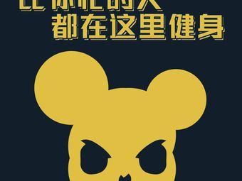 爆裂熊·精品私教健身(五缘湾店)