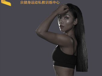 Z Fitness 众健身私教中心(湘龙店)