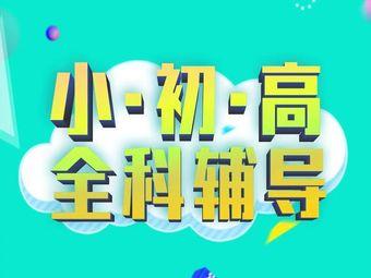 戴氏教育中高考(温江直营校区)