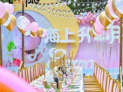 小萝派Loopie Party生日宝宝宴集体派对