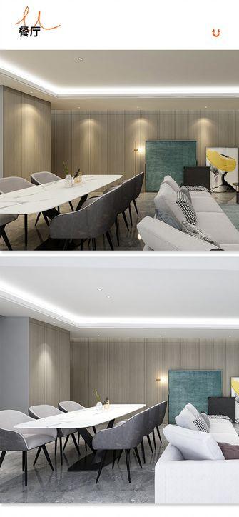 富裕型120平米三现代简约风格餐厅效果图