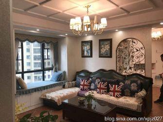 5-10万120平米三室两厅欧式风格客厅装修案例