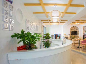 博艺瑜伽国际联盟学院