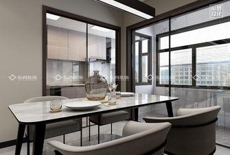 15-20万100平米三室两厅现代简约风格餐厅装修效果图