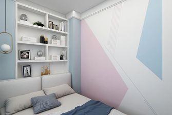 140平米三室两厅混搭风格青少年房装修案例