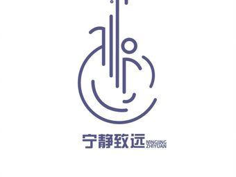 宁静致远吉他声乐小提琴音乐中心·巴赫馆(汝河路店)(汝河路店)