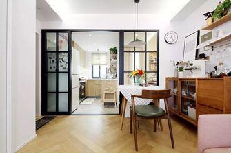 10-15万40平米小户型北欧风格客厅效果图
