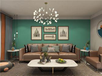 经济型70平米混搭风格客厅图片大全