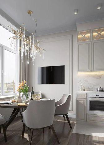 60平米公寓新古典风格餐厅图