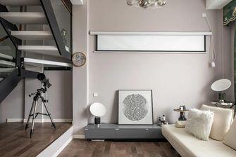 40平米小户型轻奢风格客厅装修案例