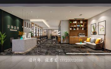 15-20万130平米公装风格客厅图