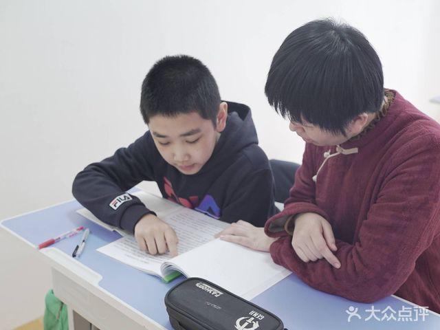 天赋教育 学习能力提升