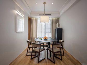 110平米三室一厅日式风格餐厅装修案例