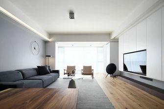 富裕型140平米三现代简约风格客厅图片大全