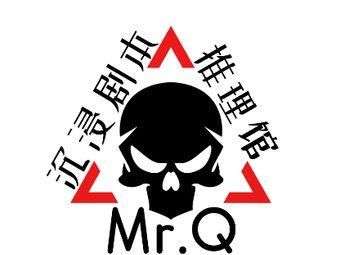 Mr.Q沉浸剧本·推理馆