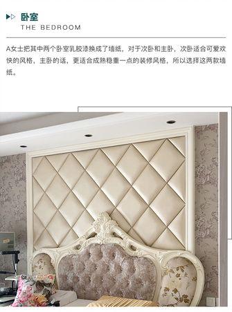 经济型140平米四室两厅欧式风格卧室图片大全
