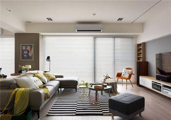 豪华型80平米三室一厅北欧风格客厅效果图