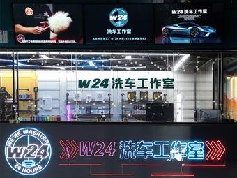 W24洗车工作室·XPEL车衣改色