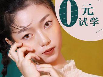 大华化妆培训学校·纹绣美容化妆