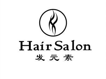 发元素 Hair Salon