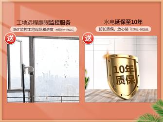 100平米三室三厅现代简约风格卧室装修案例