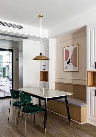 15-20万90平米三室两厅混搭风格餐厅装修效果图