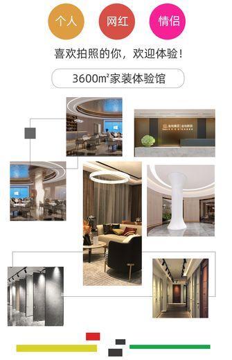 140平米公装风格客厅设计图