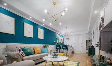 140平米四室两厅混搭风格客厅设计图